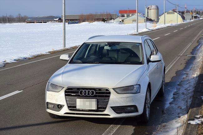 Audi A4AVANT