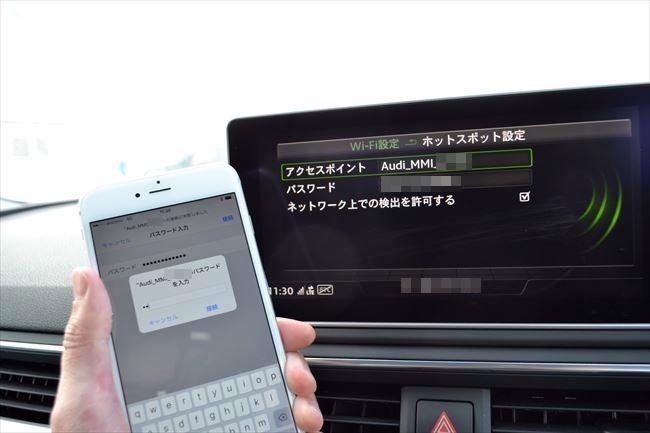 Wi-Fi対応・・・