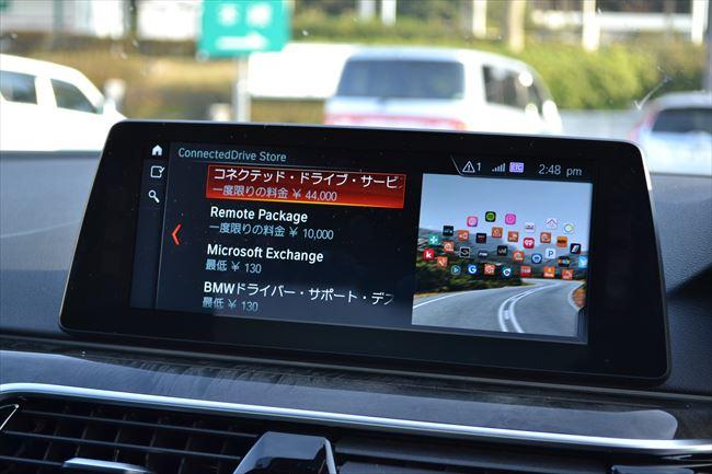 BMW コネクテッド ドライブ