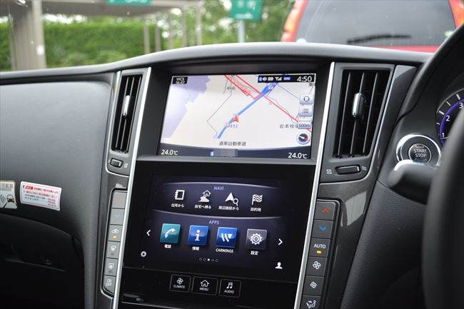 Nissan Connect Navigation System