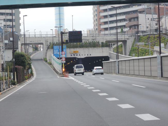 環八の取り締まりスポット(トンネル)